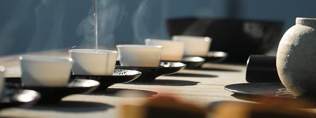 Tea Aroma 2