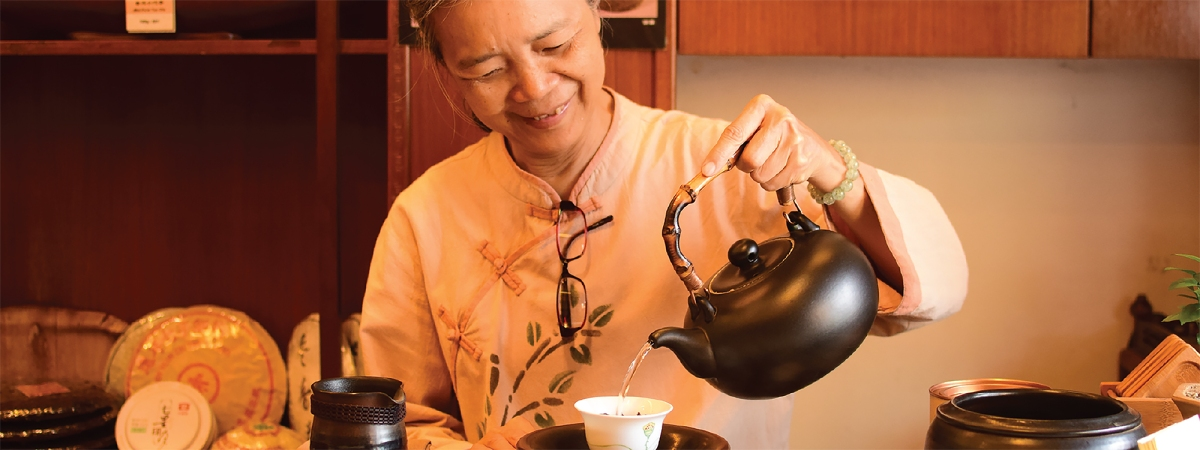 tea chapter bnanner.jpg